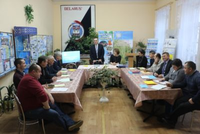 Областной семинар-совещание по туристско-краеведческой работе