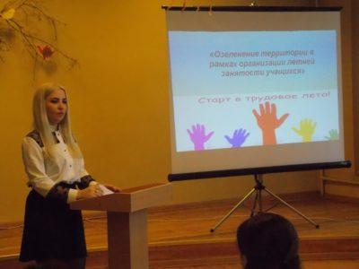 Областной семинар «Опыт учреждений образования по формированию экологической культуры через озеленение и благоустройство территорий»