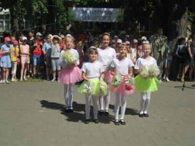 О проведении областной  экологической акции  «За зеленую Брестчину»