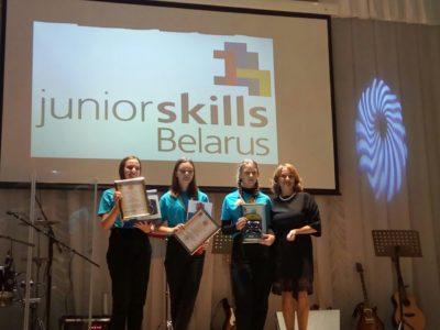 Учащиеся Брестской области успешно выступили на  III-м республиканском конкурсе по основам профессиональной подготовки среди учащихся «JuniorSkills Belarus 2020»
