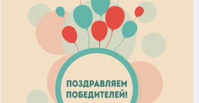 Информация об итогах участия  в республиканских экологических акциях «Сцяжынкамі Бацькаўшчыны» и «Кто, если не мы!»