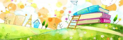 ПОЛОЖЕНИЕ о проведении областной экологической игры  «В любую пору года живи в ладу с природой!» (обновлено)